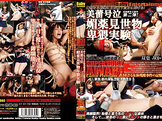Incredible Japanese hew Mika Futaba regarding Silly fetish, bdsm JAV scene