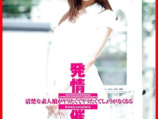 Riko Miyase in The Amateur Daughter part 2