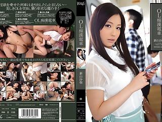 Saya Niiyama in Office Lady Train part 2.1