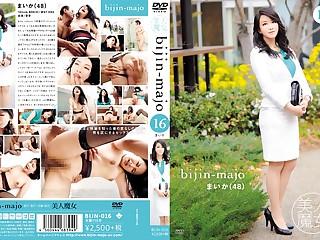 Horny Japanese whore Maika Asai apropos Crazy cougar, handjobs JAV video